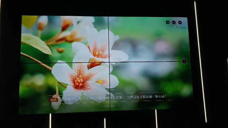 凤凰古站55寸屏拼接屏案例