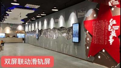 中亿睿互动滑轨屏为浙江金华打造智慧党建馆