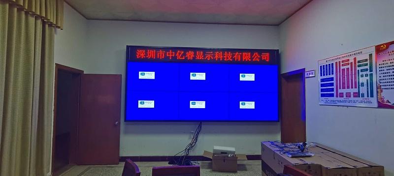 中亿睿拼接屏助力揭阳市公路管理局打造城市交通运输指挥系统平台
