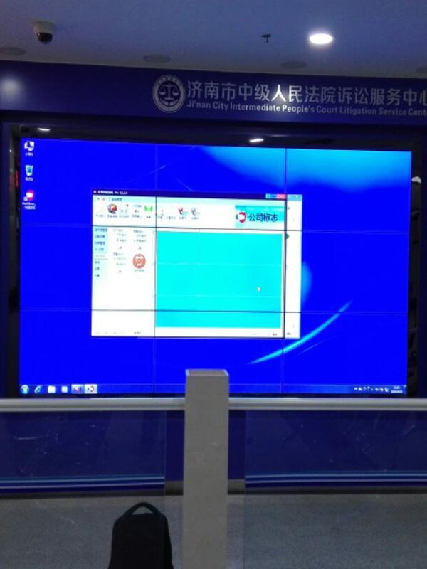 法院行业液晶拼接大屏视频监控管理调度系统解决方案