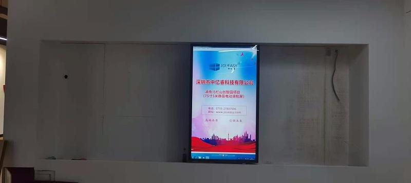 中亿睿滑轨屏助力湖南马栏山创智园建设数字智能化展厅验收图