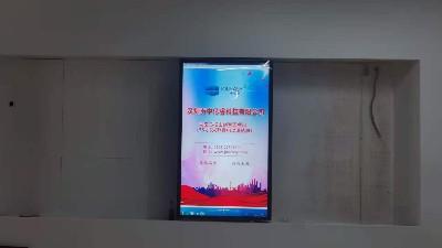 中亿睿滑轨屏助力湖南马栏山创智园建设数字智能化展厅