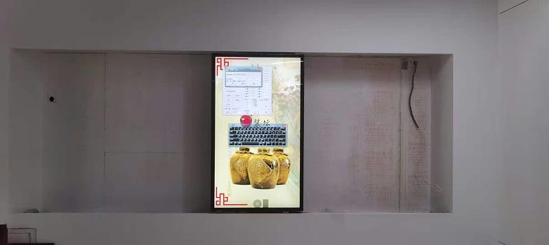中亿睿滑轨屏助力湖南马栏山创智园建设数字智能化展厅安装效果图