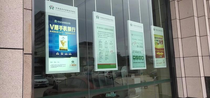 中亿睿43寸吊挂双面屏液晶广告机助力广西平南农村信用社智慧银行建设