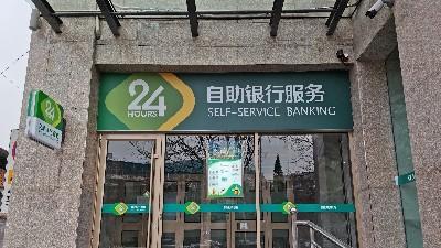 中亿睿双面广告机助力山西乡宁农商银行智慧改造,实现服务体验双升级