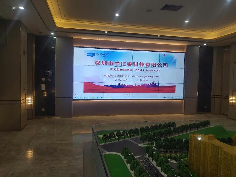 中亿睿55寸1.7mm液晶拼接屏助力青海玺云峰楼盘中心安装现场