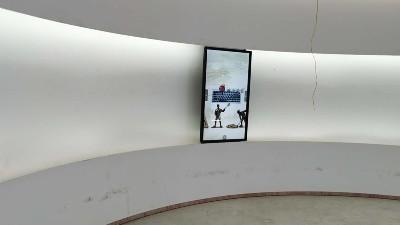 中亿睿弧形滑轨屏为湖南民政厅打造智慧信息化平台