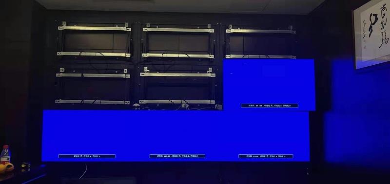 百佳华无缝拼接屏项目前维护液压支架挂屏安装效果图