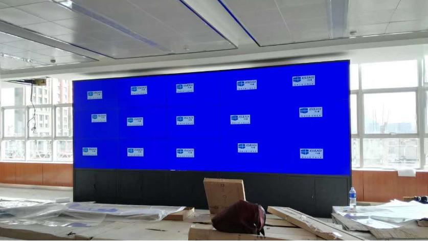 中亿睿55寸液晶拼接屏入驻青海华能集控中心_助力电力释放潜能