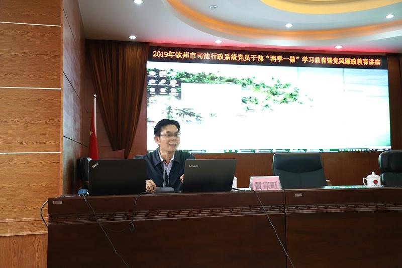 广西钦州司法局46寸液晶拼接屏3X5单元拼接