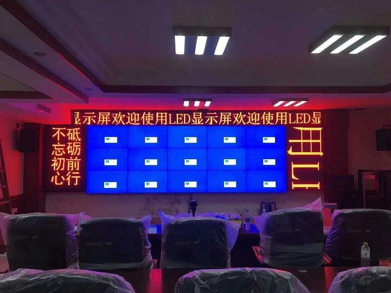 广西钦州司法局46寸液晶拼接屏3X5单元拼接+LED屏