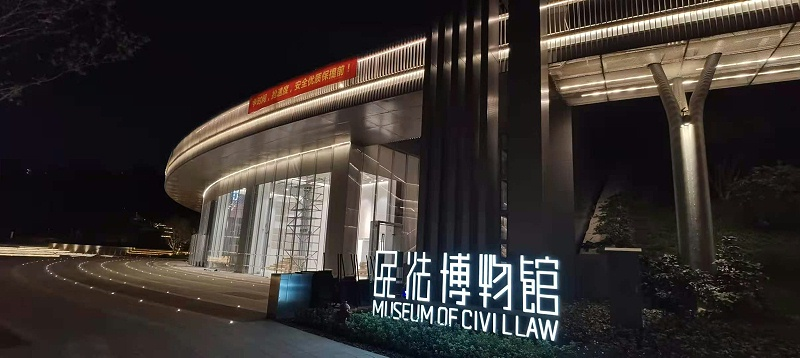 深圳民法博物馆外观图