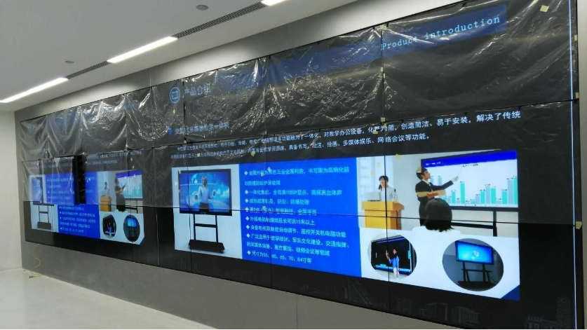 中亿睿55寸液晶拼接屏助力北京医疗就医新格局,共圆中国健康梦