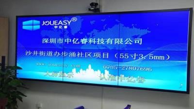 中亿睿液晶拼接屏品牌助力沙井街道步涌社区信息化管理服务系统建设