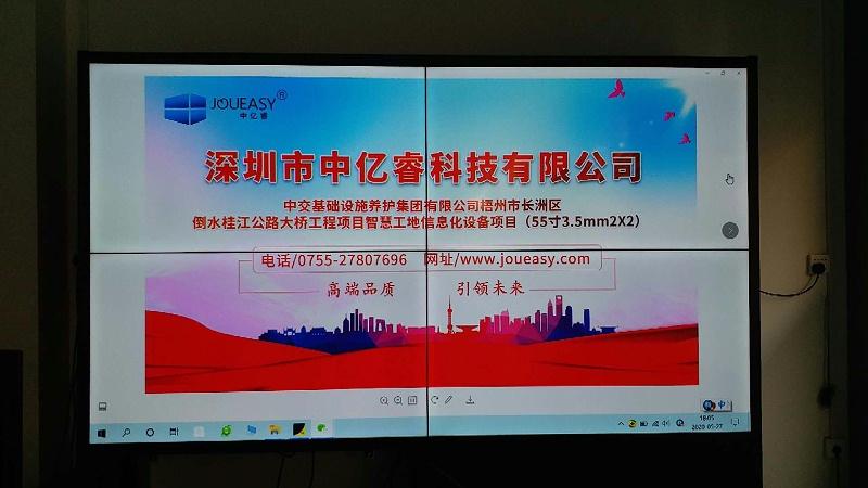 中亿睿液晶拼接屏助力广西长洲区倒水桂江公路大桥工程项目顺利竣工