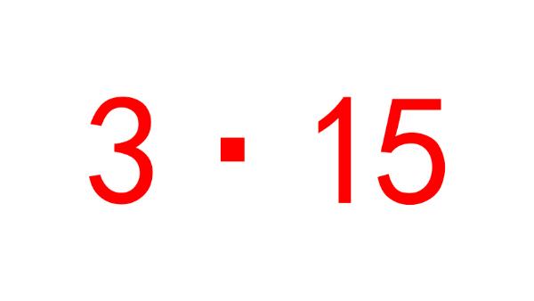 315,中亿睿诚信经营在行动