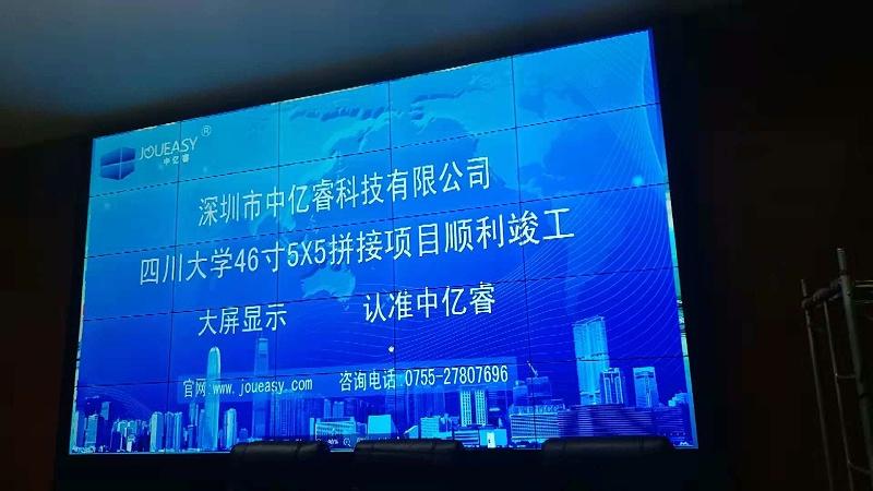 46寸3.5mm5X5单元液晶拼接屏项目