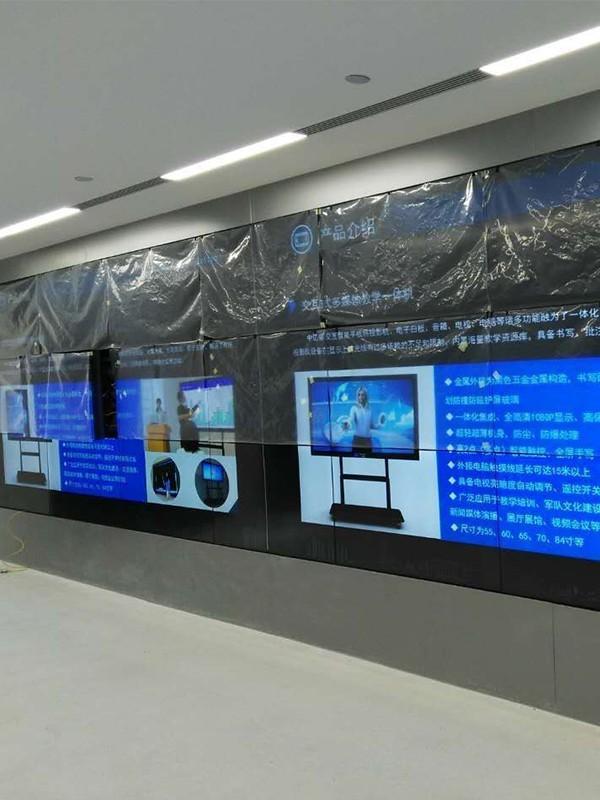 液晶拼接大屏幕在医疗行业视频会议应用方案概述