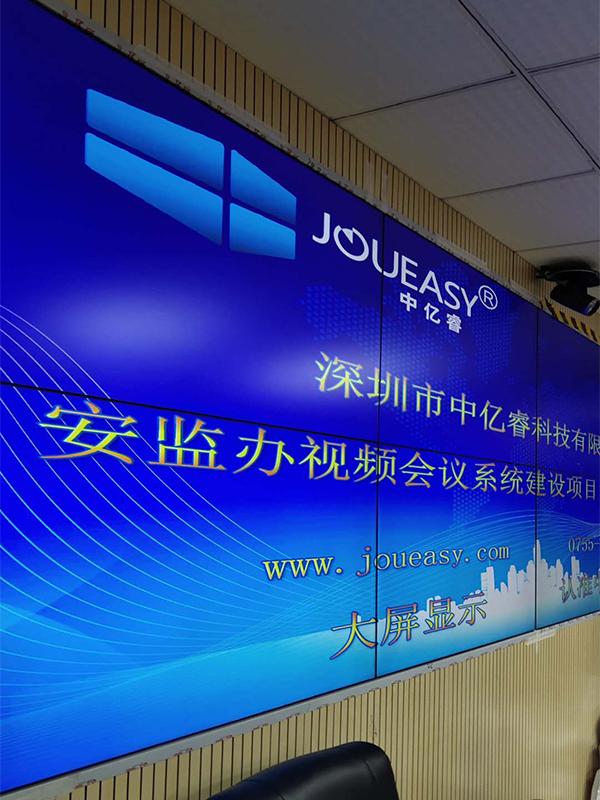 政府机关单位液jing大屏幕拼jie显示系统解jue方案预案概述