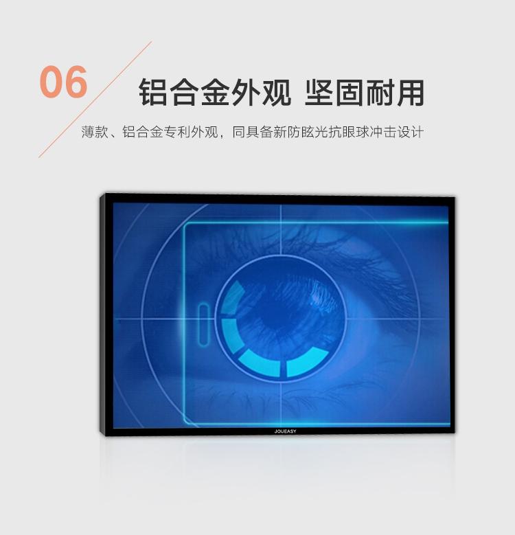 46寸液晶监控显示屏