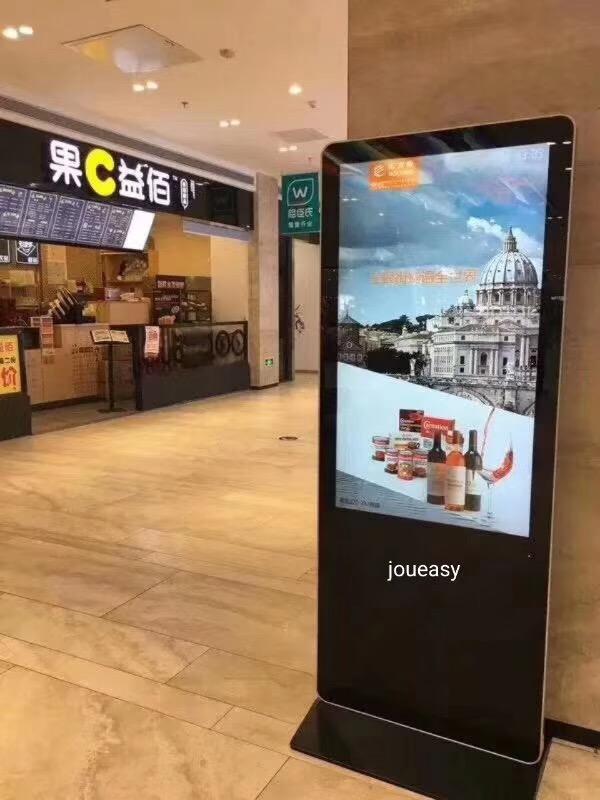 商场液晶广告机