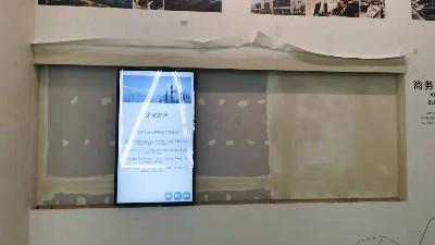 互动滑轨电视入驻浙江宁波慈溪市民广场