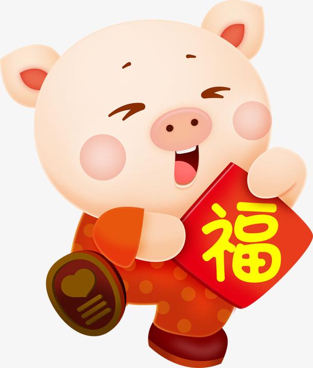 中亿睿2019年春节快乐