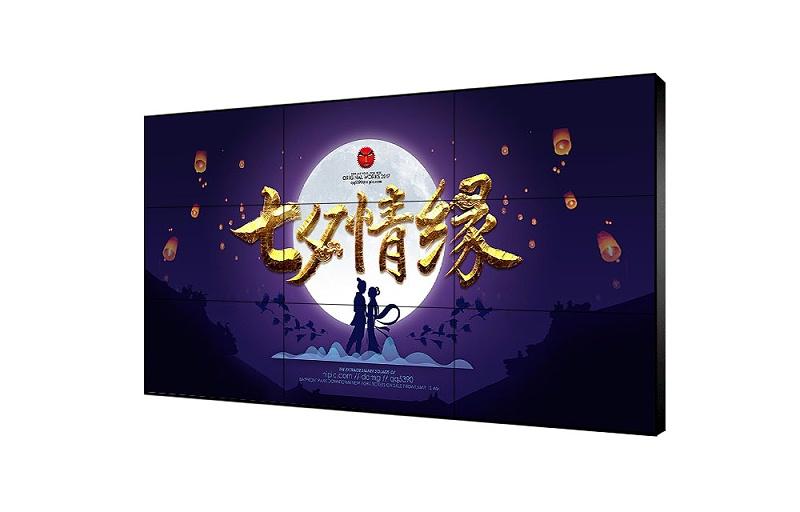 """浪漫""""七夕""""▏液晶大屏幕助阵爱的现场"""