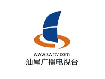 shanwei广播电视tai