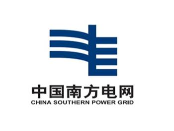zhong国南方电网