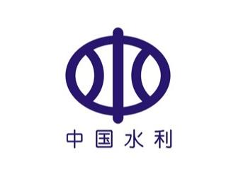 zhong国水利