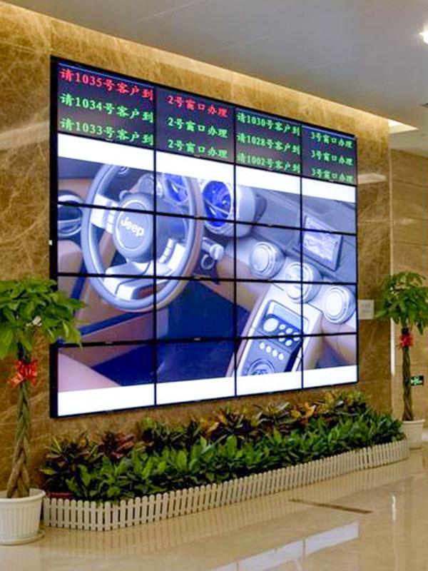 银行金融行业液晶拼接屏系统解决方案概述