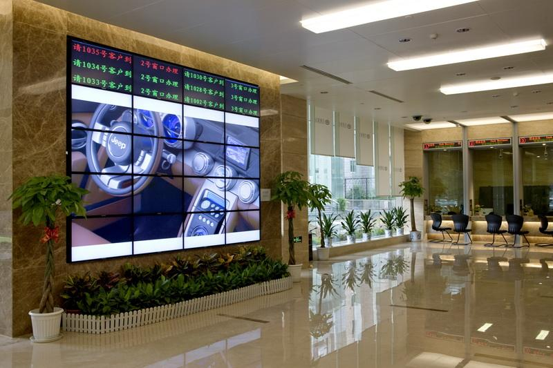 yin行大厅pin接屏系统