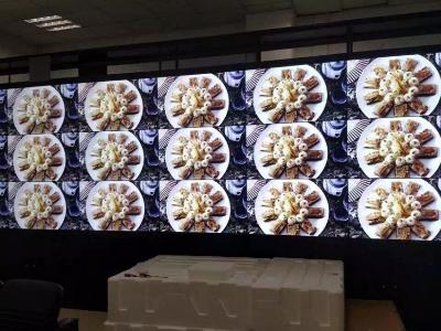科技强警 ▏中亿睿55寸液晶拼接屏入驻广安公安指挥中心