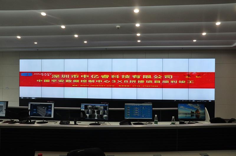 平安数据中心液晶拼接