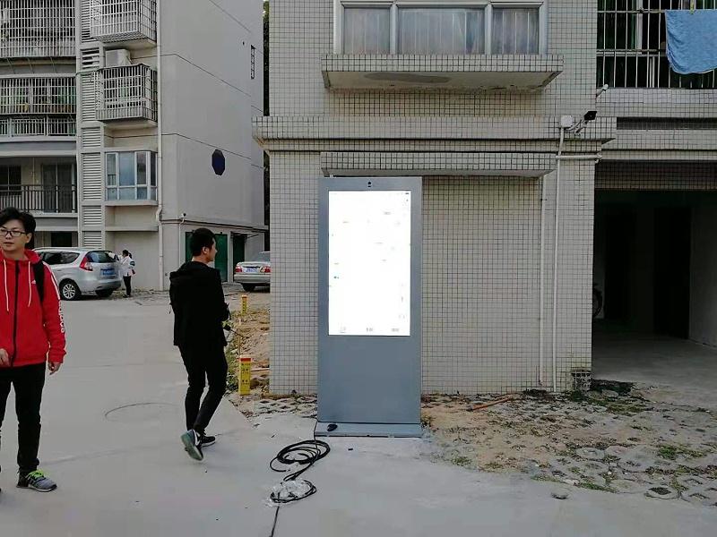 社区户外广告机