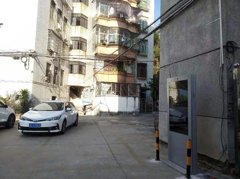 珠海金湾区居家养老服务站55寸户外立式广告机
