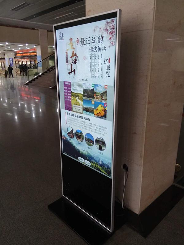旅游景qu多媒体终端显示系统解jue方案概述