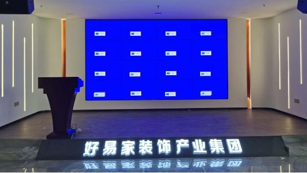 如何选择用LED屏好还是LCD屏好