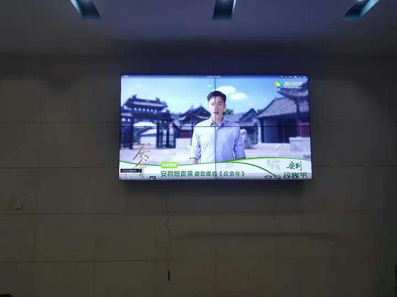 深南电(东莞)唯美电力有限公司展厅55寸1.8mm2X2拼接项目