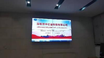 中亿睿55寸2X2液晶拼接屏打造深南电(东莞)唯美电力公司多媒体展厅
