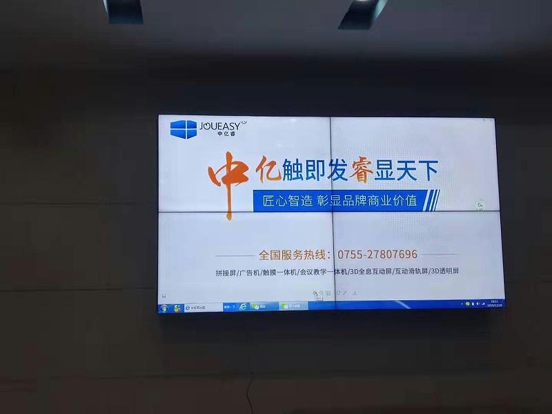 深南电(东莞)唯美电力有限公司展厅55寸2X2拼接项目