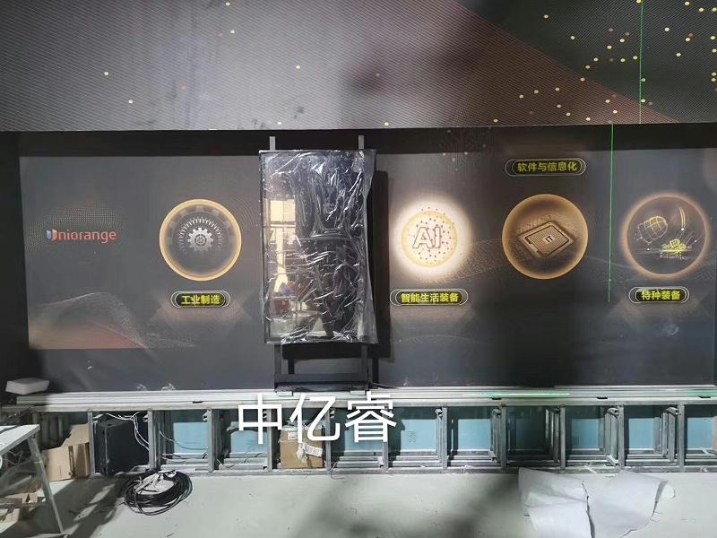中亿睿互动滑轨屏案例:橙色科技企业展厅