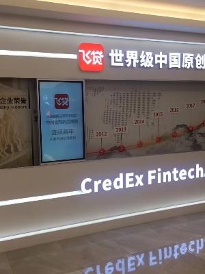 企业展厅智能滑轨屏解jue方案