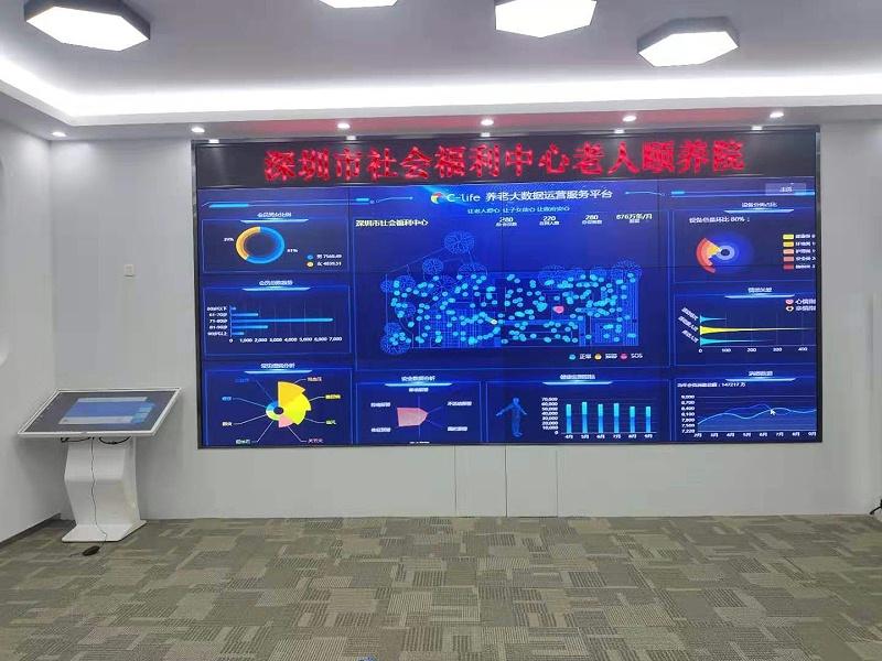 深圳市社会福利中心老人颐养院55寸3.5mm3X4单元拼接