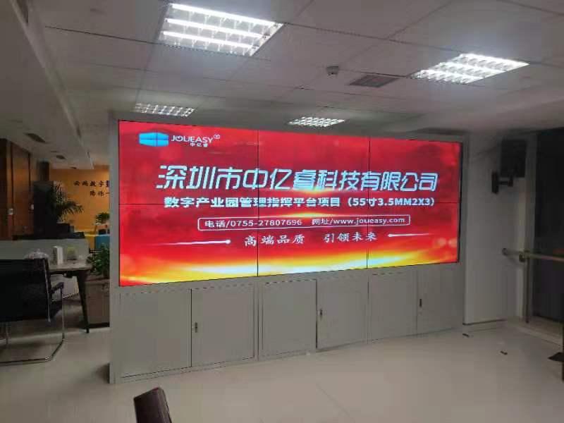 陕西西安数字产业园55寸液晶拼接墙2X3单元拼接