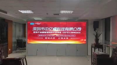 中亿睿55寸液晶拼接墙进驻陕西西安数字产业园
