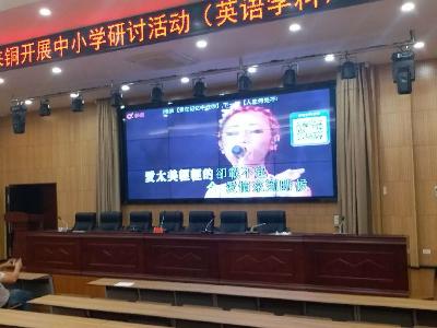 贵州铜仁第二中学三星46寸液晶拼接屏案例解析