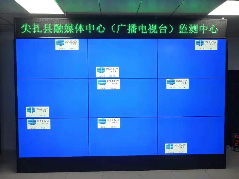 中亿睿9台液晶显示屏应用于青海尖扎县广播电视台中心