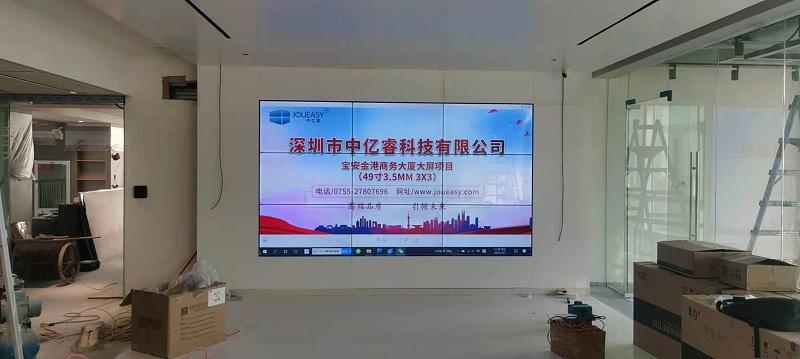 中亿睿49寸拼接屏成功入驻深圳宝安金港商务大厦展厅